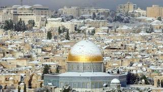 التطبيع مع إسرائيل وأبعاده