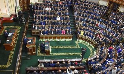 تأملات حول التعديلات الدستورية في مصر : الدوافع والدلالات (1-3)
