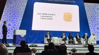"""""""آي-دينار"""".. أول منصة إلكترونية إسلامية لتبادل العملة الرقمية"""