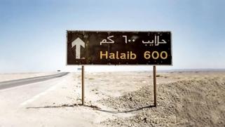 بسبب النفط والغاز.. النزاع على حلايب يتجدد