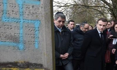 أصحيح أن معاداة الصهيونية هي أحد الأشكال الحديثة لمعاداة السامية؟