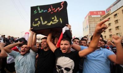 العراق: نحتاج لاستيراد الكهرباء من إيران لمدة 3 أعوام