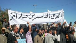 فساد العراق… المهمة المستحيلة