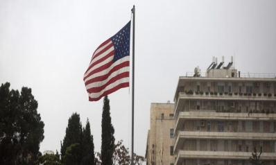 القنصلية الأميركية العامة في القدس.. صفحة طُويت