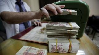 """بعد الاحتجاجات ضد بوتفليقة.. """"المركزي"""" الجزائري ينفي تزايد تحويل الأموال للخارج"""