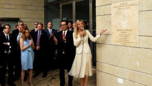 Washington is consolidating its consulate in Jerusalem with the embassy %D8%B3%D9%81%D8%A7%D8%B1%D8%A9-%D8%A7%D8%B3%D8%B1%D8%A7%D8%A6%D9%8A%D9%84-300x170