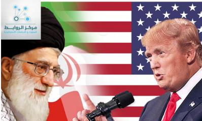 واشنطن: من الحرب العسكرية المباشرة إلى سياسة الاحتضار ضد طهران