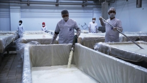 Turkish company invests in the largest dairy factories in Iraq %D8%B4%D8%B1%D9%83%D8%A9-%D8%AA%D8%B1%D9%83%D9%8A%D8%A9-300x170