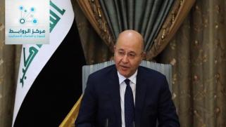برهم صالح يساند المراءة العراقية ويستذكر تاريخها