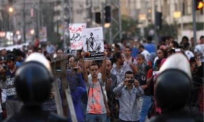 تعديل دستور مصر.. هل يجمع شتات المعارضة؟