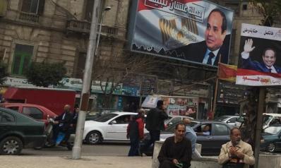 مصر.. أصحاب المعاشات قلقون من عجز الحكومة عن تدبير الزيادات