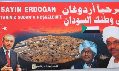 التحوّلات الجديدة تحاصر النفوذ التركي في أفريقيا