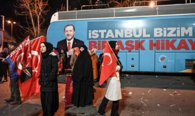 حزب أردوغان يخسر أنقرة في الانتخابات البلدية وترقب حول نتائج اسطنبول