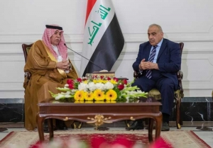 A high-ranking Saudi trade delegation in Baghdad to consolidate the overall rapprochement with Iraq %D8%A7%D9%84%D8%B9%D8%B1%D8%A7%D9%82-%D9%88%D8%A7%D9%84%D8%B3%D8%B9%D9%88%D8%AF%D9%8A%D8%A9-300x209