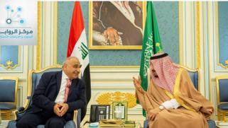 العراق وعمقه العربي