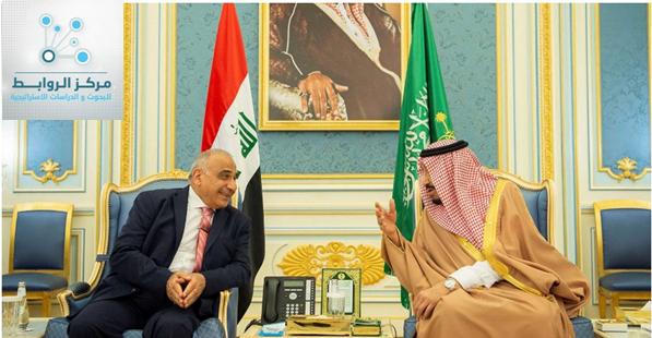 Iraq and its Arab depth %D8%A7%D9%84%D8%B9%D8%B1%D8%A7%D9%82-%D9%88%D8%B9%D9%85%D9%82%D9%87-%D8%A7%D9%84%D8%B9%D8%B1%D8%A8%D9%8A