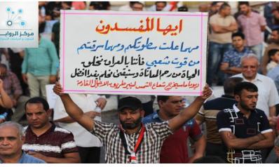 الاختلاس والتهرب الضريبي من أشكال الفساد في العراق