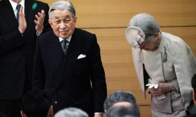 في سابقة تاريخية.. إمبراطور اليابان يتنازل عن العرش
