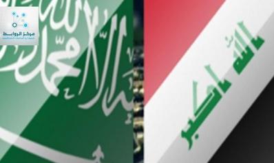 السعودية والعراق يفتتحان معبر عرعر الحدودي الانعكاسات الاقتصادية والسياسية .