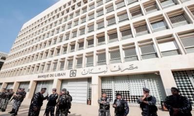 """أميركا تعاقب """"شبكة لبنانية"""" بتهمة التبييض وتمويل """"حزب الله"""""""