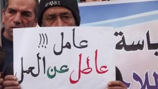 في يوم العمال العالمي.. ارتفاع نسبة البطالة في المناطق الفلسطينية وانخفاض الأجور
