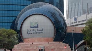 قطر للبترول تدعو ثلاثة تحالفات لمناقصات توسعة بحقل الشمال