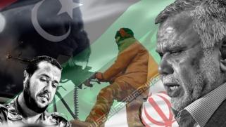 إيران وميليشيات ليبيا: عمائم الملالي على بنادق المسلحين