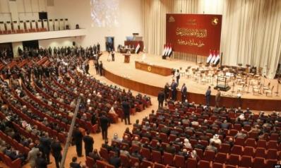البرلمان العراقي يبحث مع وزير النفط الموقف من العقوبات الأمريكية ضد إيران