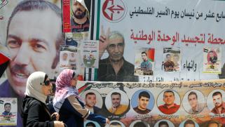 """""""آسف، لقد تجاوزت الحدود"""": نبذة عن جيل الشباب الفلسطيني"""