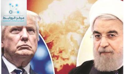 التصعيد الأمريكي الإيراني منفتح على كل الاحتمالات