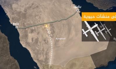 كيف هاجمت طائرات الحوثي المسيرة أنابيب النفط السعودية؟