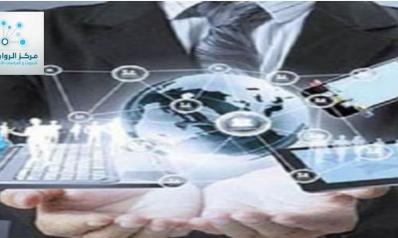 """الاقتصاد الرقمي """"الإسلامي"""" تجربة لرفع الإنتاج العالمي"""