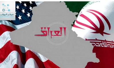 """العراق """"الحائر"""" بين واشنطن وطهران"""