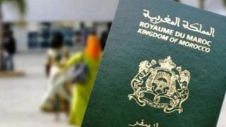 تجنيس بوثائق مزورة.. تحذير مغربي من اختراق إسرائيلي