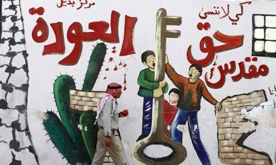النكبة وتصويب مفهوم «الكتلة التاريخية» العربية