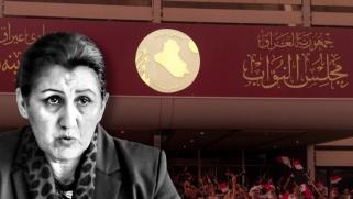 اليمين الشيعي المتطرف يجهز على نائبة عراقية للتخلص منها