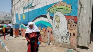 """ورشة """"المنامة""""وصفقة القرن.. البدء بالشق الاقتصادي لتغييب السياسي"""