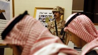 رسائل قطرية ملتبسة في قمم مكة