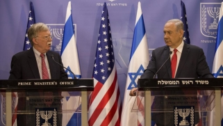 من إسرائيل.. بولتون يحذر: التعقل الأميركي إزاء إيران ليس ضعفا