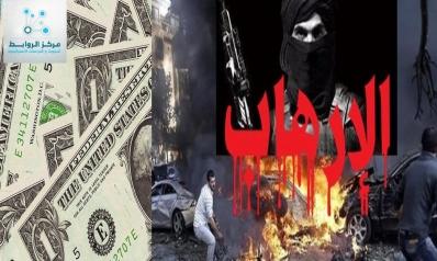 الإرهاب الاقتصادي ودوره في تدمير الشعوب
