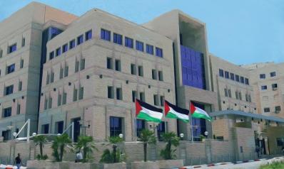 هل يستطيع الفلسطينيون إصدار عملة وطنية؟