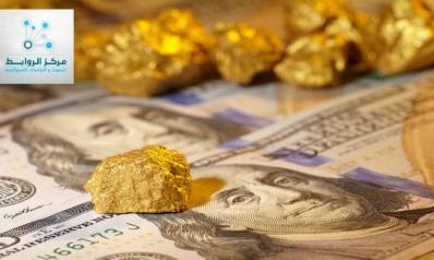 اقتصاديات الذهب .. تجارة الحرب والسلام