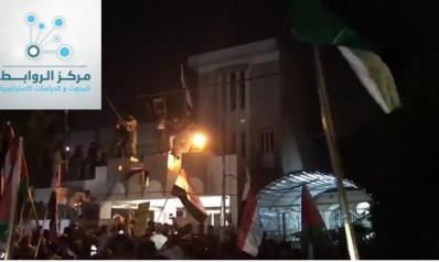 """بعد اقتحام السفارة البحرينية ببغداد: العراق ساحة طهران """"المفضلة"""" لمواجهة واشنطن"""
