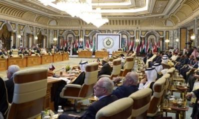 النظام العربي: بين القمم وإيران