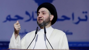 Ammar al-Hakim: This is our position on the American blockade on Iran %D8%B9%D9%85%D8%A7%D8%B1-%D8%A7%D9%84%D8%AD%D9%83%D9%8A%D9%85-300x170