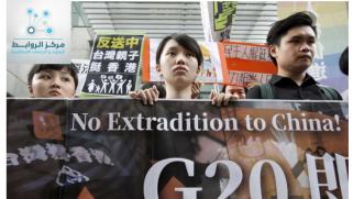 """وسط الانقسامات العالمية: ما هي """"مجموعة العشرين"""" وما أهدافها؟"""