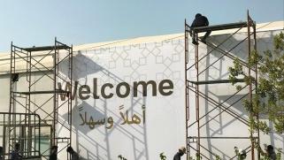 """""""ورشة المنامة"""" تنطلق وسط مقاطعة فلسطينية وحضور عربي رفيع"""