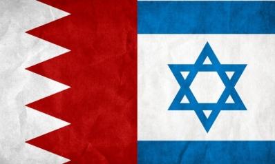 المحاولة البحرينية للعب دور في السلام في الشرق الأوسط قد لا تصل إلى هدفها