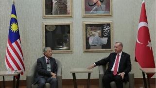 هل يسعى أردوغان لحلف تركي-ماليزي-باكستاني؟