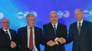 الاجتماع الأمني الثلاثي في القدس: الأهداف والنتائج